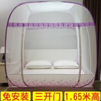 免安装蚊帐方顶三开门蒙古包蚊帐拉链钢丝可折叠1.5/1.8m米床 蒲公英 紫色有底