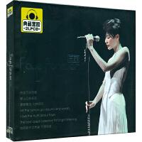 新华书店正版 华语流行音乐 王菲FAYE FOREVER典藏黑胶2CD