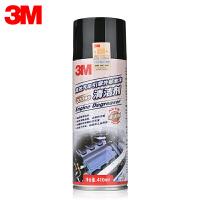 3M发动机外部清洗剂汽车发动机舱清洗剂引擎外部泡沫清洗剂PN7099
