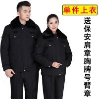保安服冬装棉服多功能防寒大衣加厚工作服棉衣冬季保安制服套装男女