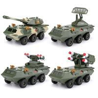 儿童惯性突击战车玩具军事汽车迷彩两栖导弹车雷达车突击战车车模