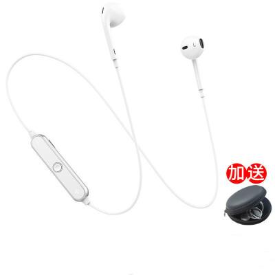 蓝牙耳机无线入耳式耳塞双耳男女通用型 适用7苹果8xvivo低音炮可接听电话开车手机挂脖耳  标配 2018新版 苹果安卓通用 带久不疼