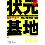 色彩风景:陆琦,陆琦,江西美术出版社9787548005209