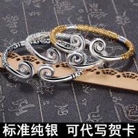 纯银紧箍咒手镯男女情侣一对金箍棒宝手环链花游记