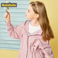 巴拉巴拉女童秋装新款外套女大童风衣2018新款韩版连帽儿童外套女