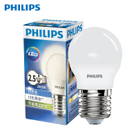 飞利浦LED灯泡3W4W5W7W7.5W9.5W13W18W/E27护眼节能灯泡光源