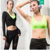 欧美气质短款三件套瑜伽服健身房女运动背心长裤两件套含胸垫