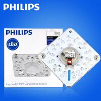 飞利浦led吸顶灯模组 吸顶灯改造灯板 替换环形灯管2D管LED灯盘模组贴片