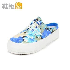 达芙妮旗下Daphne/鞋柜厚底时尚印花低帮鞋布鞋单鞋