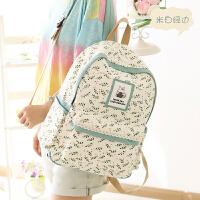 帆布双肩包女日韩版潮高中学生书包电脑包背包休闲小清新dh 米白绿边