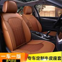 宝马专用真皮座套1/3/5/7系 X1/X3 X5 X6 X4坐垫 奔驰 A/C/E级/SLK GLA GLK ML座