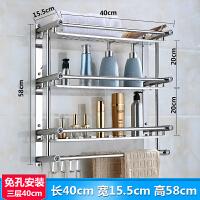 浴室置物架卫生间厨房吸壁式不锈钢毛巾架免打孔厕所2层3卫浴壁挂