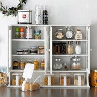 家逸 厨房置物架 调料橱 厨具收纳挂件调味调料架子 厨房家具 宜家桌上储物柜