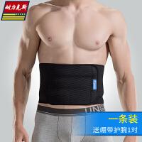 运动护腰带护腰健身收腹带训练足球篮球男保护腰部护具女装备腰带 一条装送绷带护腕一对 L2尺-2尺6