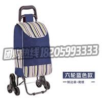 购物车爬楼折叠行李车拉杆车便携买菜车手拉车小推车拉货车