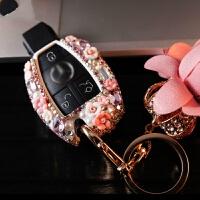 奔驰B级C级E级钥匙包 GLC260 C200L gla200 b200镶钻钥匙套壳 +紫色皇冠花钥匙扣