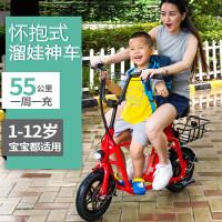 【支持礼品卡】迷你电动车车女性小型亲子新款子母代步小型折叠电瓶车 k7q