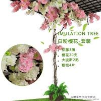 仿真树叶樱花假树藤条植物缠绕室内空调管道网红墙面遮挡吊顶装饰