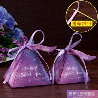 抖音同款结婚喜糖盒欧式个性婚礼糖果盒纸盒三角形礼糖盒星空创意