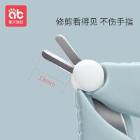 新款 婴儿套装宝宝指甲剪刀婴幼儿童用品新生儿专用初生护理工具