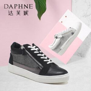 Daphne/达芙妮时尚平底 圆头系带拉链懒人一脚蹬休闲鞋