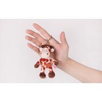 钥匙扣野生动物公仔挂件毛绒玩偶吊饰儿童公仔玩具