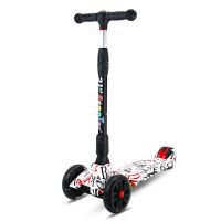 儿童滑板车三轮四轮宝宝踏板车小孩滑滑车