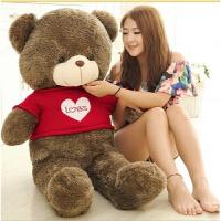 泰迪熊抱枕少女心公仔毛绒韩国搞怪小熊玩具抱着睡觉可拆洗送女生