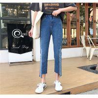 板新款风不规则牛仔裤女学生高腰铅笔裤个性约时尚九分裤
