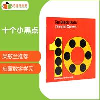 #美国进口 吴敏兰书单47 Ten Black Dots 十个小黑点【平装】
