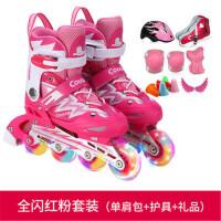 溜冰鞋儿童全套装3-5-6-8-10岁可调轮滑鞋旱冰鞋初学者男女 k8l