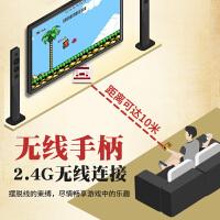 厨 小霸王A10电视互动体感游戏机 家庭健身 无线手柄感应