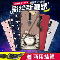 诺基亚3.1plus手机壳硅胶防摔Nokia 3.1Plus可爱卡通保护套全包边日韩潮男女