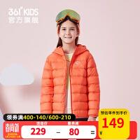 【1件5折叠券预估价:143.6】361度童装 女童轻薄服冬季中大童儿童保暖外套