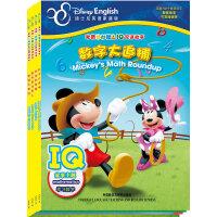 米奇妙妙屋IQ双语故事4册套装(迪士尼英语家庭版)――英语学习+IQ智商开发