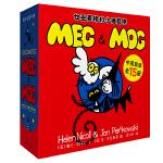 女巫麦格和小猫莫格·中英双语卡通绘本(全15册)