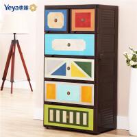 Yeya也雅抽屉式收纳柜宝宝衣柜客厅卧室储物柜自由组合塑料五斗柜
