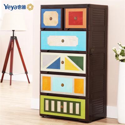 Yeya也雅抽屉式收纳柜宝宝衣柜客厅卧室储物柜自由组合塑料五斗柜中欧风格5层抽屉收纳柜