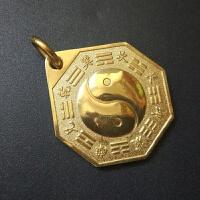 黄铜八卦牌吊坠保平安纯铜钥匙扣挂件 创意男女汽车钥匙扣