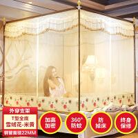蚊帐三开门拉链坐床式方顶1.5米有底1.8m床蒙古包家用双人公主风