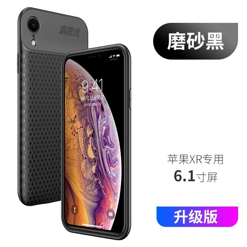 背夹充电宝苹果8x无线充6s电池iphone7手机壳7plusXs Max一体 新款升级版  轻薄大容量 软胶包边不伤手机