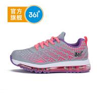 【折后�B券�A估�r:73.8】361度女童跑鞋 2020年秋季K81813501