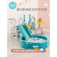 可优比儿童家用滑梯多功能宝宝滑滑梯组合幼儿园室内小型秋千玩具