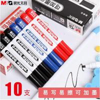 晨光白板笔黑色可擦可加墨水彩色红蓝2201/26301教师用儿童无毒黑板笔水性记号笔画板笔粗头易擦百板笔