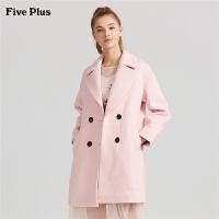 Five Plus女装BF毛呢外套女中长款宽松西装翻领刺绣拼接长袖