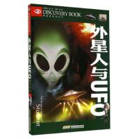 勇敢者探秘外星人与UFO (单色印刷) 龚勋 编 9787533759469 安徽科学技术出版社【直发】 达额立减 闪电