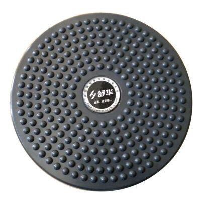 SHUA/舒华 BanCon扭腰盘SH-NYP 多功能 脚底按摩 瘦腰美腿器材 小巧方便 多功能 足底按摩 扭腰塑身