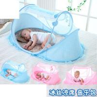 婴儿蚊帐罩宝宝蒙古包免安装可折叠支架有底婴童床蚊帐罩0-3岁 +垫被
