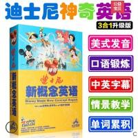 英文原版迪士尼神奇英语动画碟片幼儿童学英语启蒙早教材DVD光盘