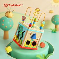 【满199减100】特宝儿婴幼儿早教五合一四面铁线百宝箱婴儿早教0 1岁积木儿童玩具幼儿早教玩具